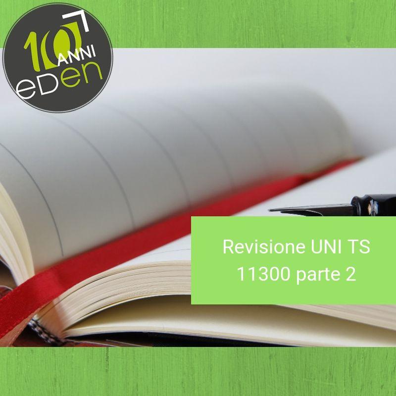 Revisione della norma UNI-TS 11300-2 per il 2019